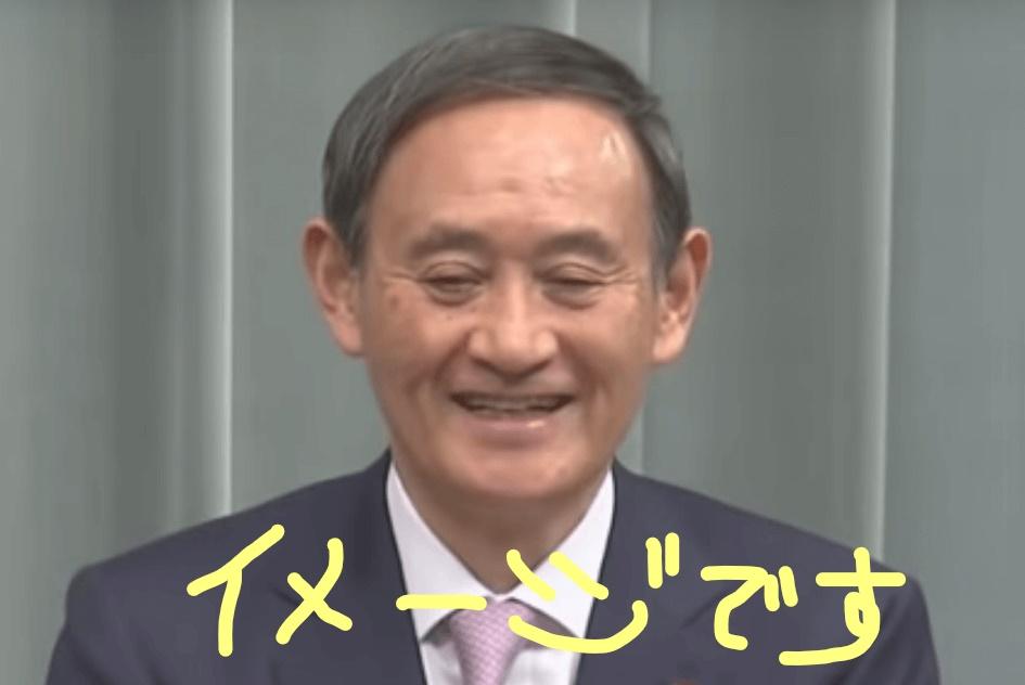 Inkedreiwaojisankawaii_LI