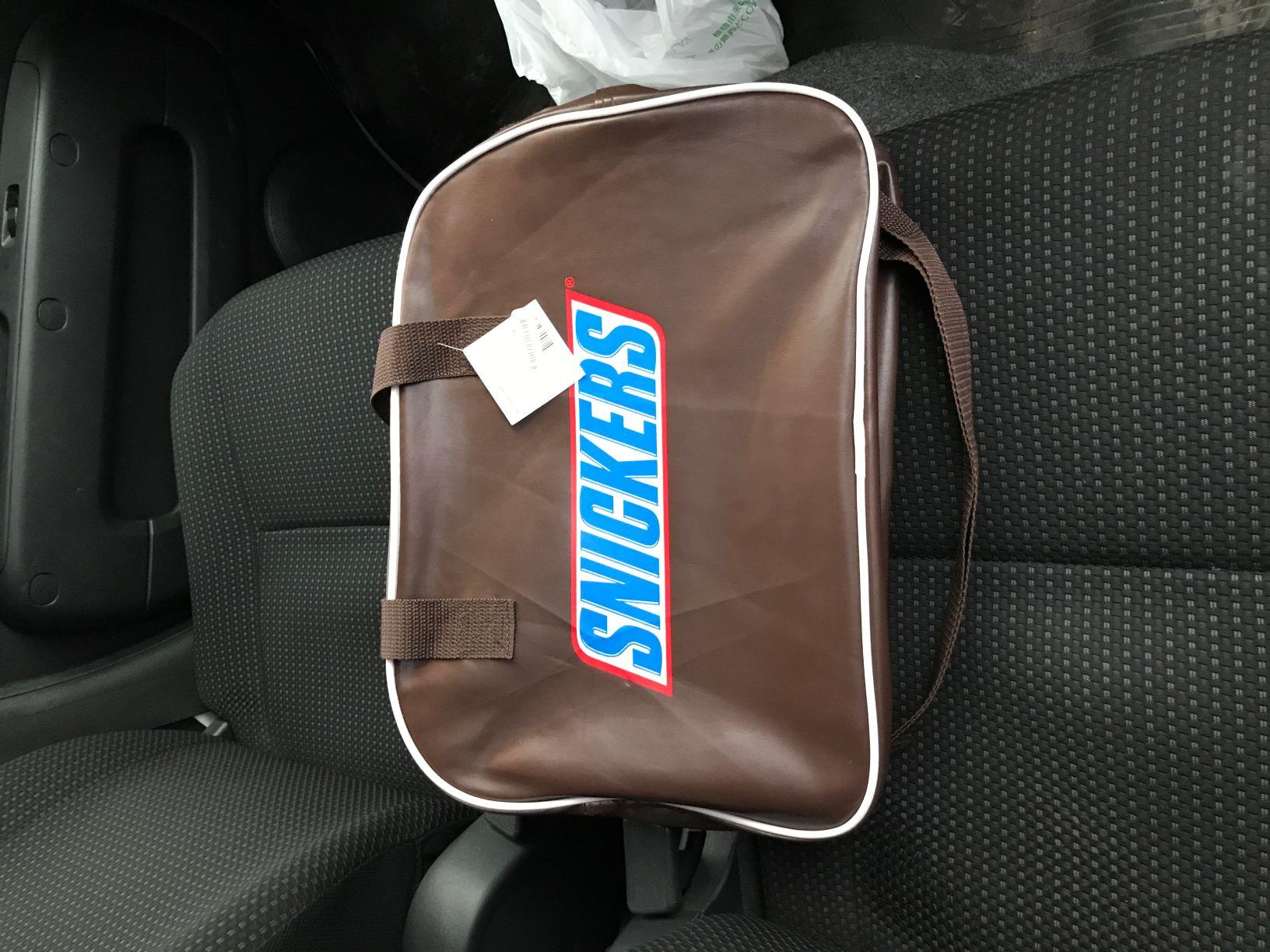 スニッカーズバッグ