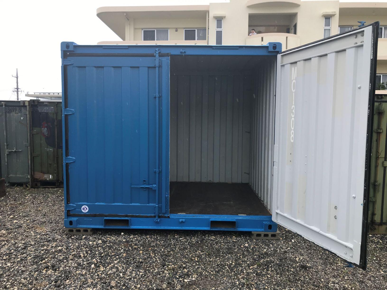 10FT(BLUE)2